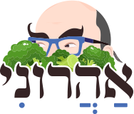 בלוג הקולינריה של השף ישראל אהרוני